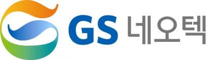 Logo: GS Neotek (GS네오텍)